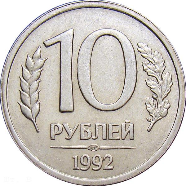 Ленинградский монетный двор (Л)