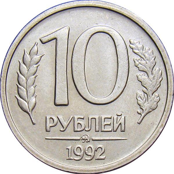 Московский монетный двор (М)