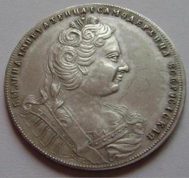 1 рубля 1730 года
