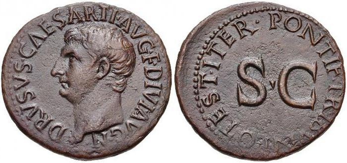 Бронзовые римские монеты