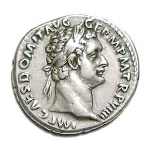 Римские серебряные монеты