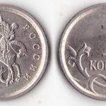 Кант монеты