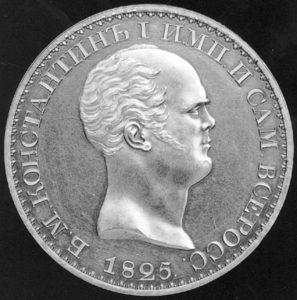 Константиновский рубль  1825 года
