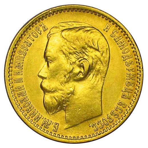 Какие самые дорогие монеты России