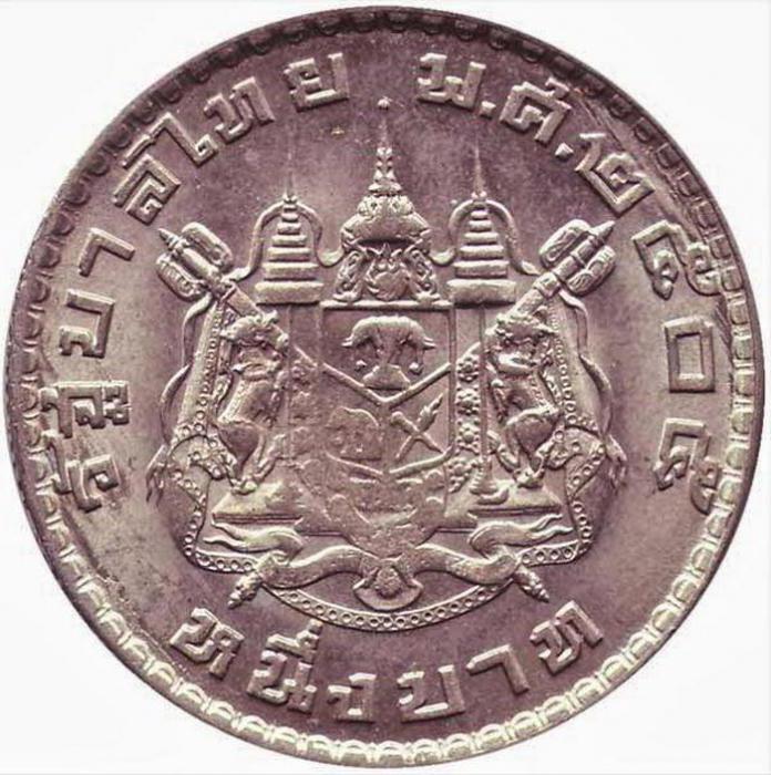 Монеты Таиланда фото