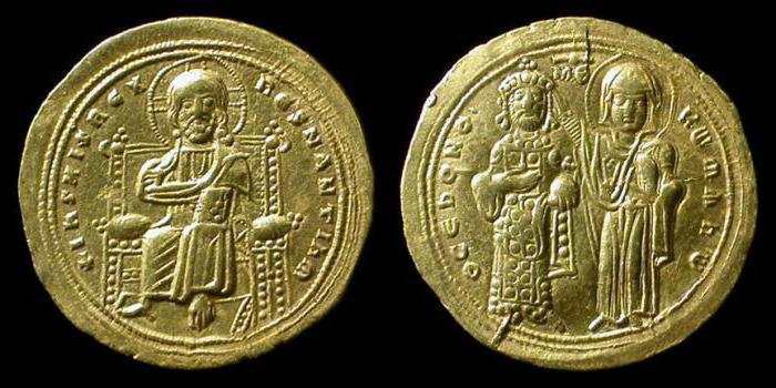 Описание золотых монет из Византии