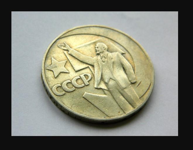 Самые дорогие монеты СССР фото