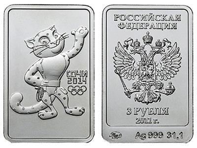 Серебряные олимпийские монеты