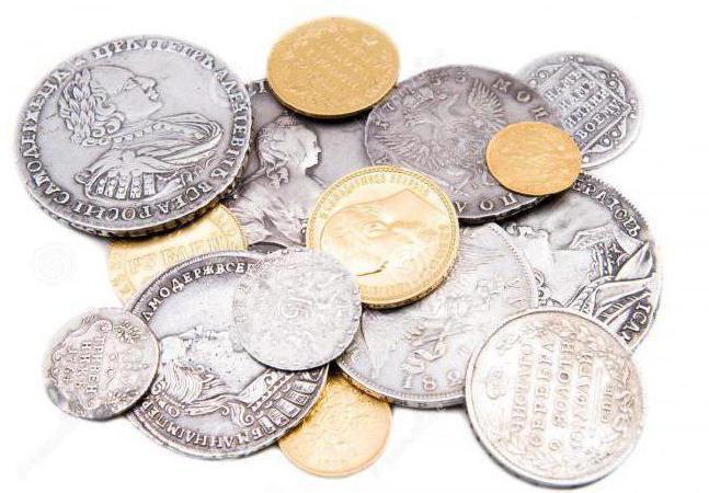 Старинные деньги монеты