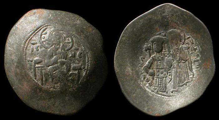 Византийские старинные монеты
