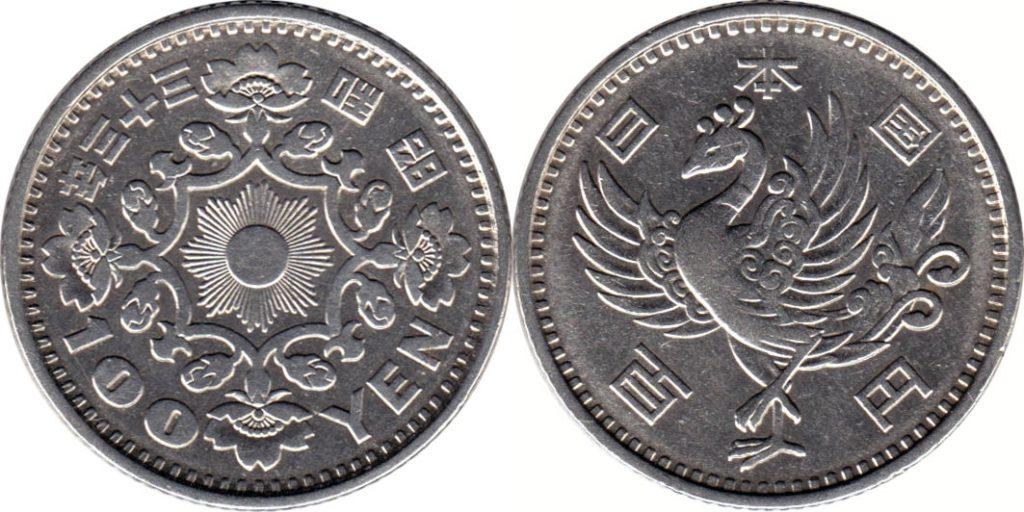Японские монеты 100 йен