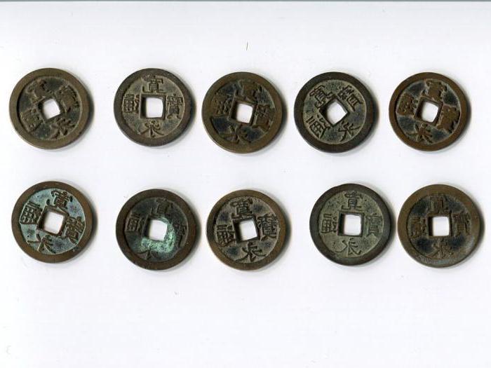 Японские монеты с дыркой
