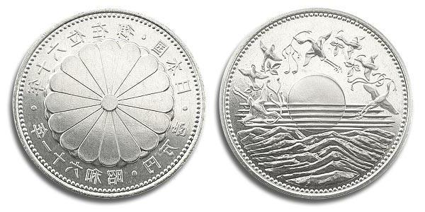 Японские монеты цены