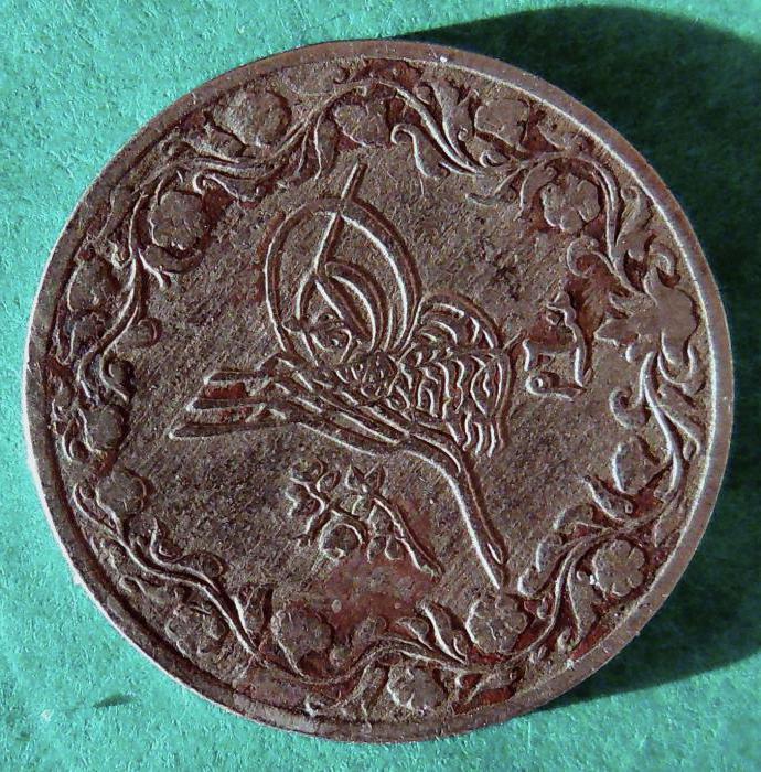 Арабские монеты фото