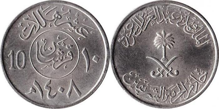 Арабские монеты номинал