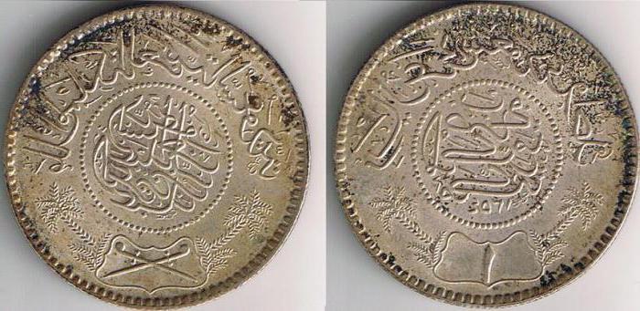 Арабские страны монеты