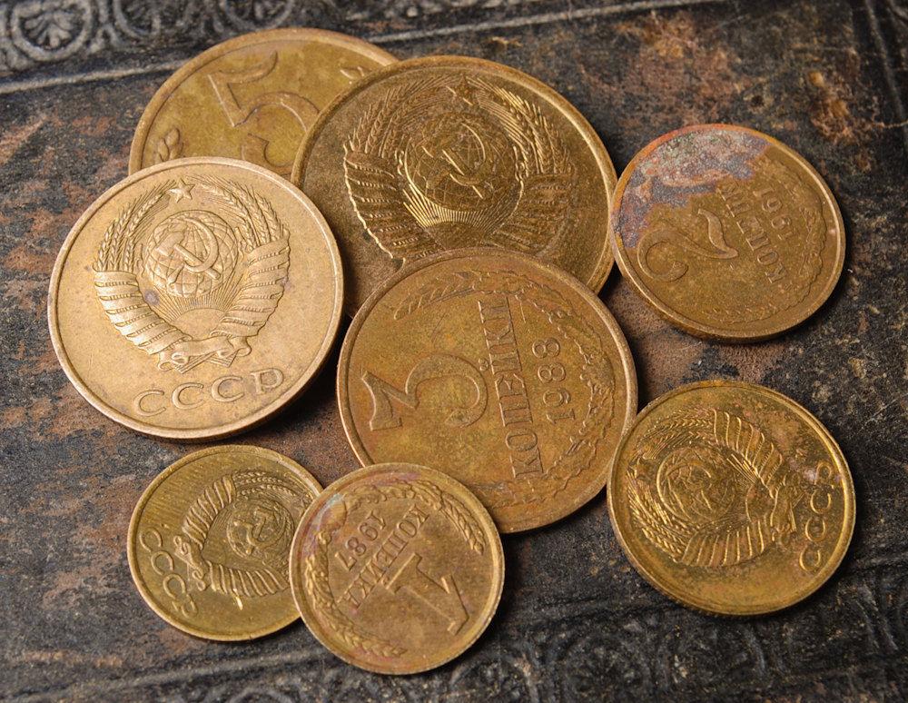Самые дорогие монеты СССР 1961 1991 годов