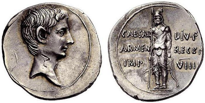 Серебряные монеты Армении