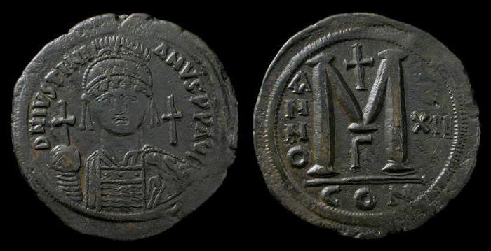 Византийские монеты цена